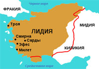 Город Сарды - столица Лидийского царства