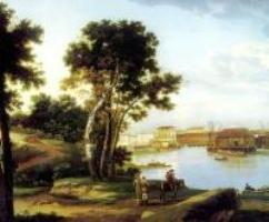 Картина Щедрина