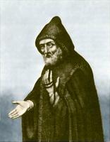 Христианский аскет