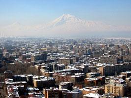 Ереван и гора Арарат